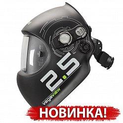 Сварочная маска optrel vegaview2.5